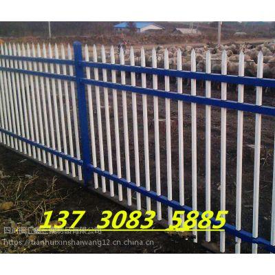 钿汇鑫品牌小区围栏网锌钢护栏学校工厂围墙隔离网铁栅栏1.5*3米型绿化带围栏庭院护栏