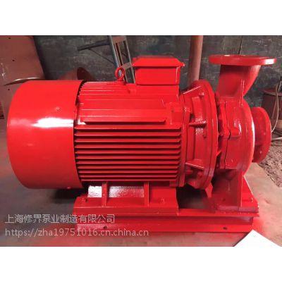 销售消防泵XBD3.2/45-125-160L