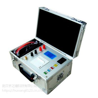 宇之璟 HYZZ系列直流电阻测试仪电工电气设备 仪器 仪表 电子测量仪 供电配电检修设备 实验变压器