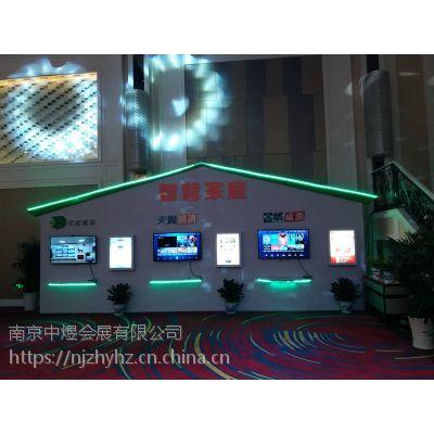 南京40-70寸液晶电视液晶电视、LED大屏、投影仪