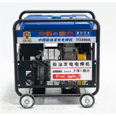 250A柴油发电电焊机报价单