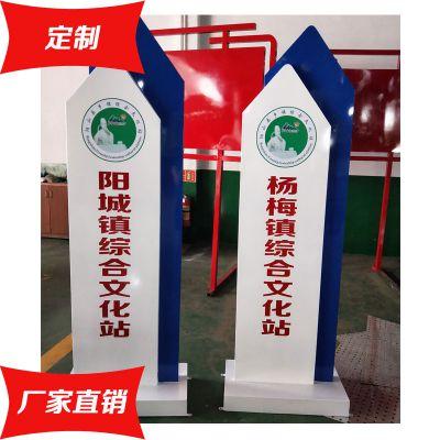 社区标识指示立牌 综合文化站指示牌 小区标识导向立牌厂家订制