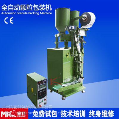 化工产品防腐蚀专用包装机