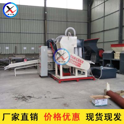 新亿能电线铜米机 电线粉碎机设备 新式铜米机厂家