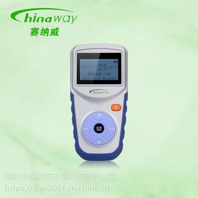 广东省pm2.5检测仪厂家批发-pm2.5粉尘检测仪品牌-赛纳威