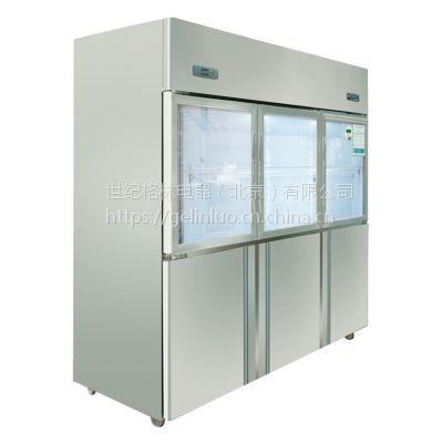 格琳凯斯GLKSCFB-3厨房冰柜 六门商用厨房冰箱 不锈钢铜管冷藏冷冻保鲜柜
