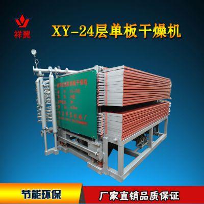 优质单板干燥机 目前单板烘干机是市场上常用设备