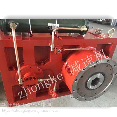 重科ZLYJ315塑料挤出机用硬齿面减速机 造粒机减速机