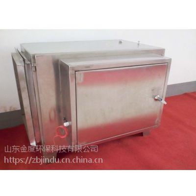 山东潍坊等离子废气处理设备报价丨有机废气处理设备上门安装