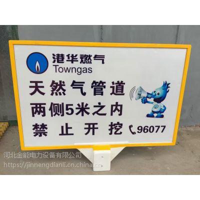 玻璃钢,塑钢标志桩,水源界桩,水利桩,广东珠海广东
