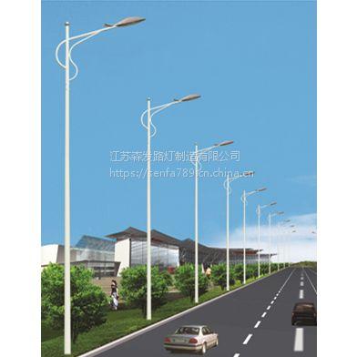 江苏路灯厂家 厂家直销 道路灯、LED路灯、太阳能路灯、监控杆、景观灯、庭院灯、中高杆