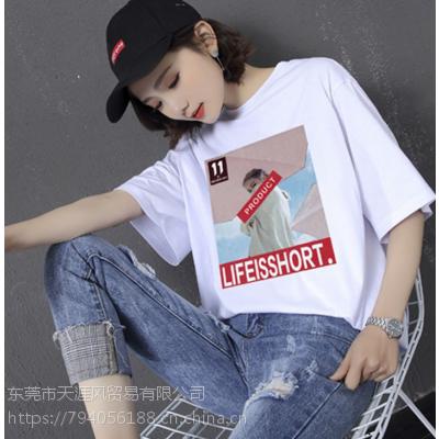 杭州便宜女装T恤2019新款韩版短袖清货几元T恤批发时尚女士短袖清货地摊货批发