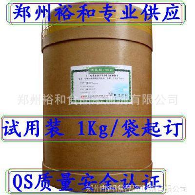 专业供应食品级L-赖氨酸生产厂家直销