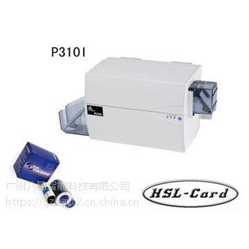 批量出售斑马P310证卡打印机