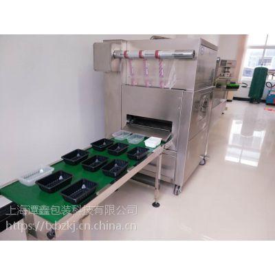 全自动气调保鲜包装机 真空充氮包装机