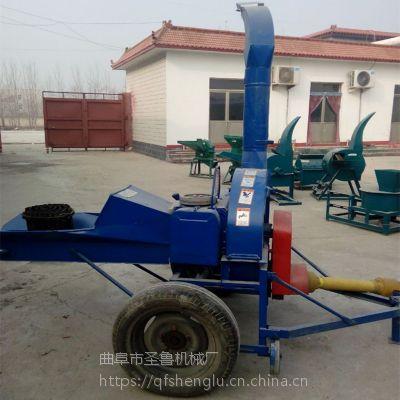 供应可移动式揉搓铡草机/圣鲁大型四轮车载式铡草机