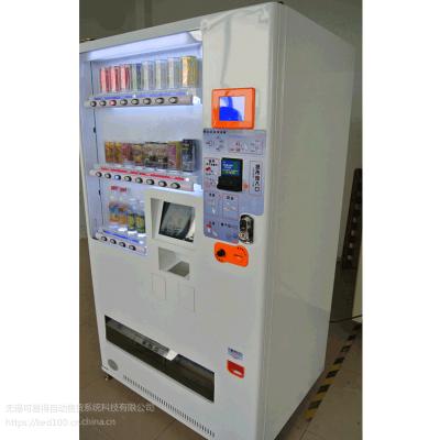 供应可易得多媒体自动售货机 无人售货机 售货机软件