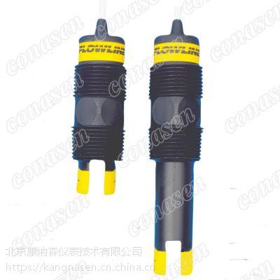 一级代理康安森 供应超声波液位开关 SWITCH-TEK系列 LU10