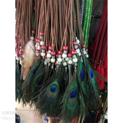 孔雀羽毛手编绳带头饰腰饰麻花辫衣帽配饰