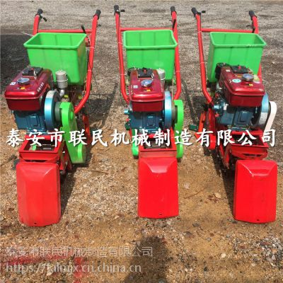 泰安联民供应新款汽油追肥机 自走式汽油施肥机 农作物施肥机