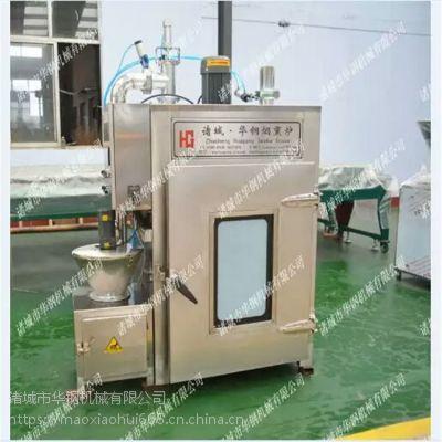 山东厂家生产小型熏蒸箱,华钢半自动50kg熟食店红肠蒸熏机器功能