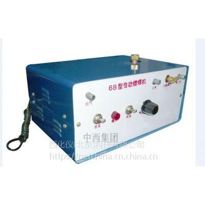 中西 小型多功能汽油熔焊机 型号:JM26/HD库号:M391397