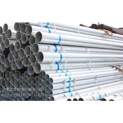 云南昆明镀锌管,昆明冷热镀锌管批发,Q235大量销售,13308807453
