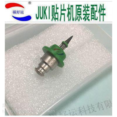 JUKI500吸嘴40011046 原装正品