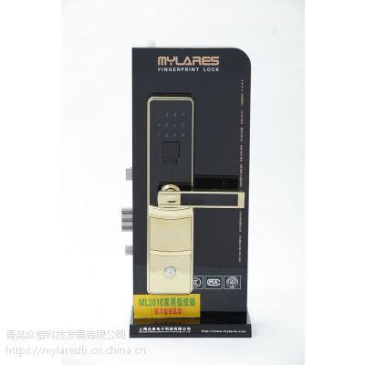 青岛众音指纹锁ML301
