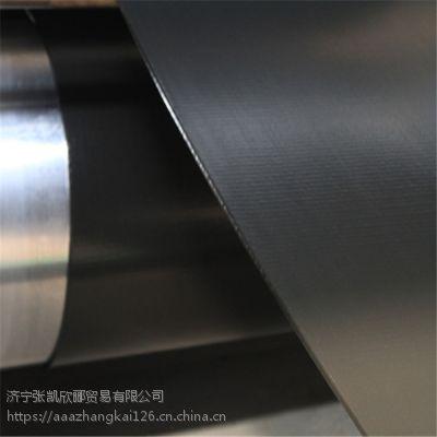 山东阻燃输送带,PVC整芯输送带生产厂家
