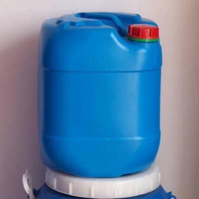 HDPE15L闭口塑料桶 山东化工塑料桶生产厂家