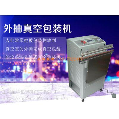 厂家批发外抽式真空机 大件塑料袋 抽气机 ZB-600A上海至奔