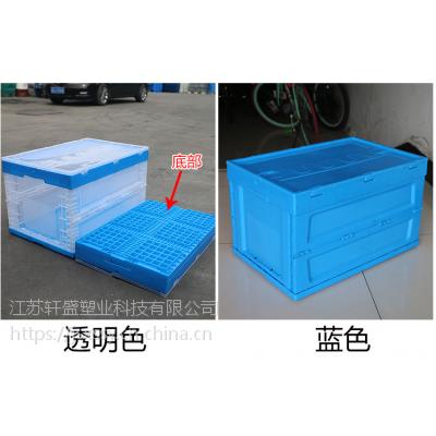 600-180折叠筐 塑料周转箱筐 折叠式收纳筐600-340塑料折叠筐加厚
