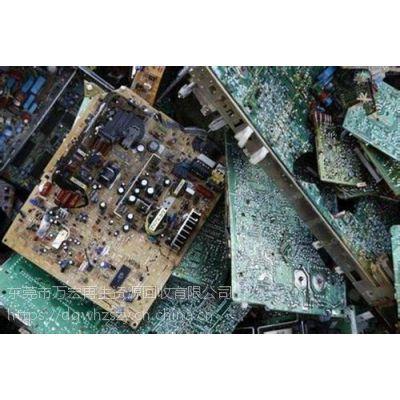 寮步铁回收、万宏再生资源、铁回收报价表