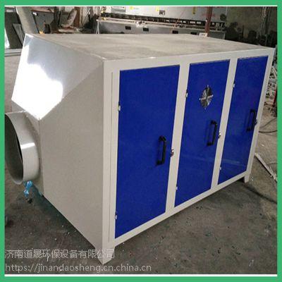 供应 光氧废气处理设备 VOC光解催化 uv光氧净化器 环保设备现货