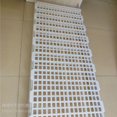 塑料漏粪板 羊床用漏粪板清洗简单安装方便