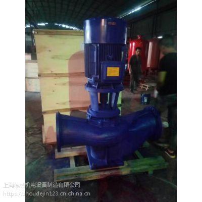 专用生产稳压泵XBD3.0/35-100L销售批发多级泵 室外恒压切线泵