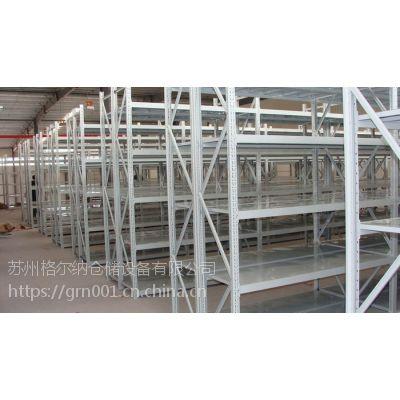 昆山工厂货架、昆山中型货架厂家,昆山工业仓储货架