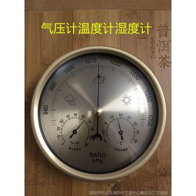 132THB实验空盒金属盒膜盒机械大气压计温度湿度计表三合一晴雨表