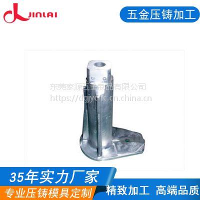 东莞锌合金压铸加工厂专业承接低压铸造铝合金压铸件加工 精密铸造铝合金加工定做可定制
