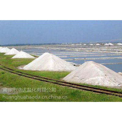 邢台工业盐邢台皮革专业工业盐精制盐邢台哪里有工业盐