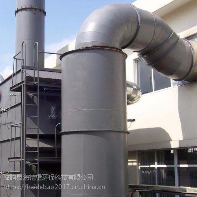 海德堡HDB-R-I型 有机废气处理设备 活性炭吸附器