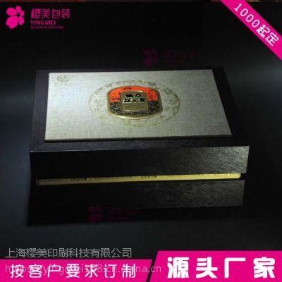 厂家定制保健品包装盒、高大上保健品礼盒生产厂家-樱美包装