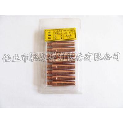 优质铬锆铜导电咀松下500A铬锆铜导电嘴松下焊枪铬锆铜导电咀