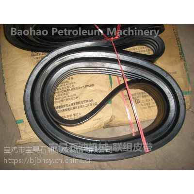 供应宝昊石油机械4ZV25J-8000联组皮带 石油钻采设备用联组皮带橡胶材质