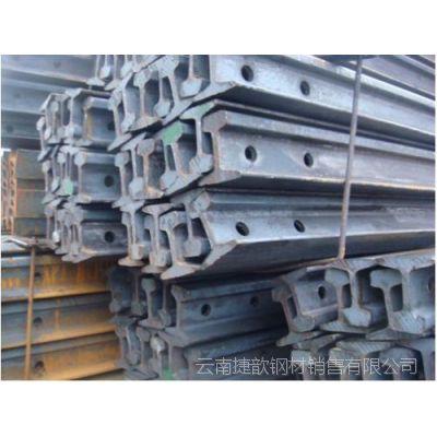 云南轨道钢 轻轨 重轨 钢轨 38kg/m 包钢 材质55Q 用于铺设轨道交通等