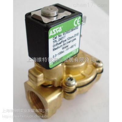 ASCO电磁阀型号精选EF8320G200