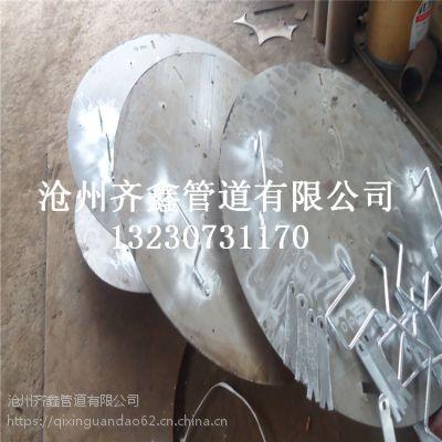 带芯人孔,油罐人孔,齐鑫河北专业厂家