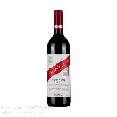 澳大利亚-宾富BOF128干红葡萄酒招商加盟批发