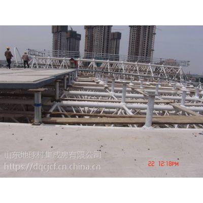 山东钢桁架轻型复合板 大型钢骨架轻型屋面板价格